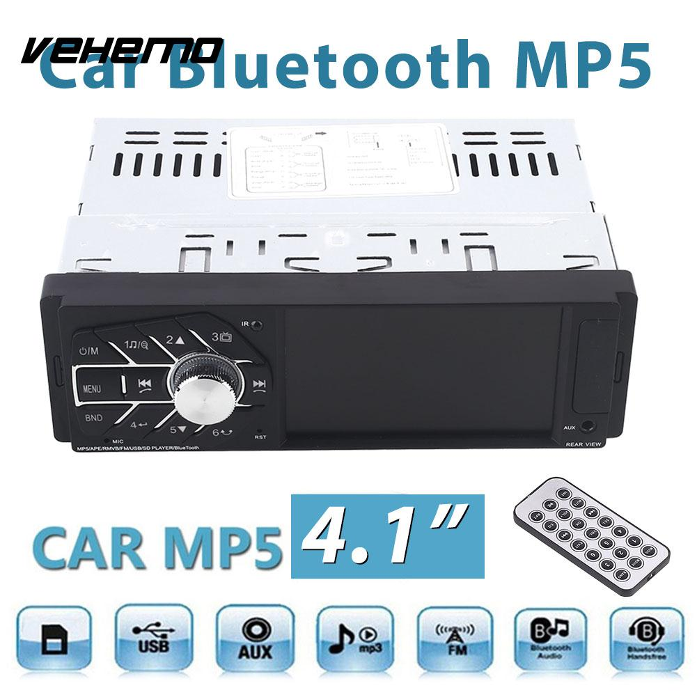Vehemo Support Rear View Multimedia Player MP3 Video Player 4.1