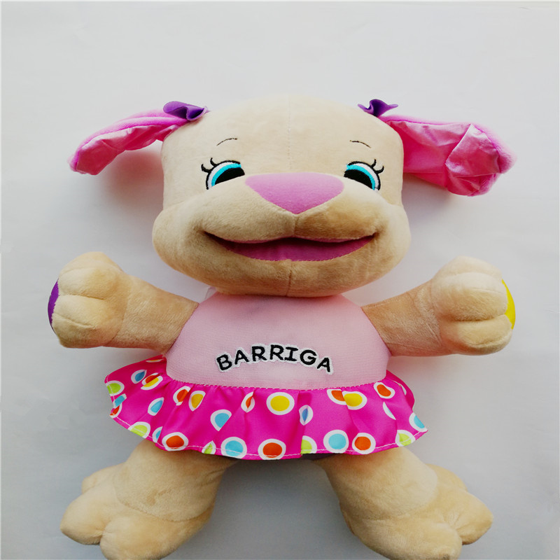 Brazil Portugues Speaking Singing Toy Stuffed Puppy Dog Doll Baby Educational Musical Plush Doggie hot sale short plush chew squeaky pet dog toy