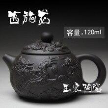 Tee-Set Yixing Teekanne, 125 ML Chinesischen Lila teekanne, Drachen Schönheit Tee Wasserkocher, Kungfu Teaset, Hause Tee-set