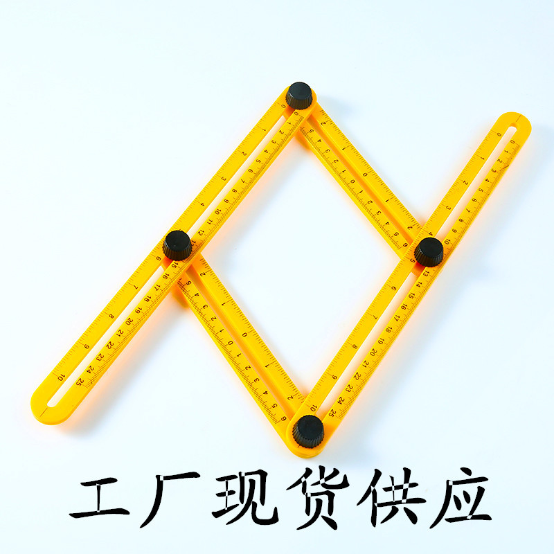Multifunctional ABS Four-square Ruler Plastic Activity Patchwork Ruler Measuring Tool Folding Multi-angle Scale Ruler