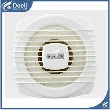 good working new 100% new Paiqishan bathroom ventilation fan 4 rope window glass fan apc10-0-22l trepanned 112