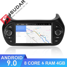 Isudar 2 Din Auto Lettore Multimediale GPS Android 9 Per FIAT/Fiorino/Qubo/Citroen/Nemo/ peugeot/Bipper Auto Radio Audio USB DVR DSP
