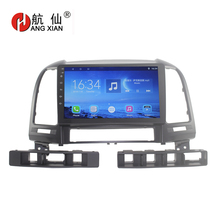 Bway 9 2 din Car radio for Hyundai Santa Fe 2006-2012 Quadcore Android 7.0 car dvd player with 1 G RAM,16G ROM