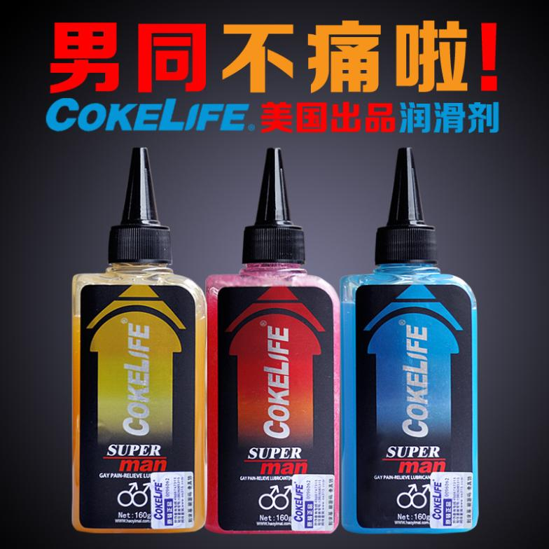 COKELIFE 160g not 85g Yellow Men Anal Lubricant Gel Sex for Gay Anal Anesthetic Anti-pain Pain Relief Sex Products 1