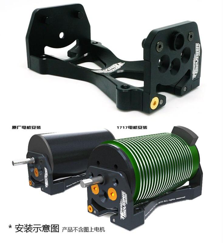 rc motor mount