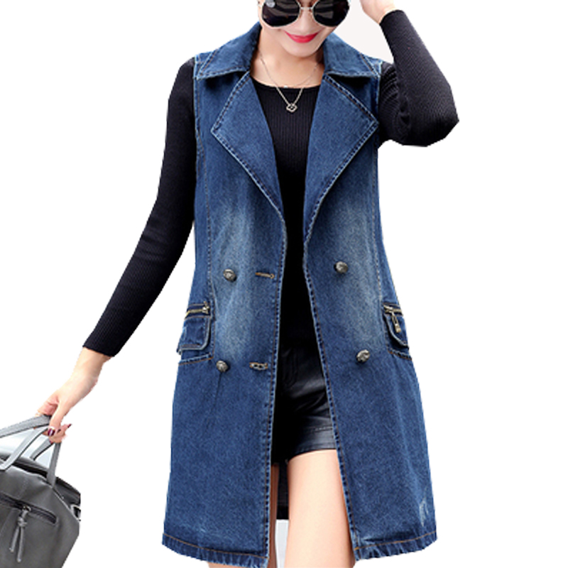 Women Long Denim Vest Coat Nice New Spring Fashion Vintage ...