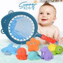 7 Pcs Children Sea Animal Bath Toys Set Floating Toy Cute Cartoon Beach Fishing Game Bathtub For Kids Christmas Gift