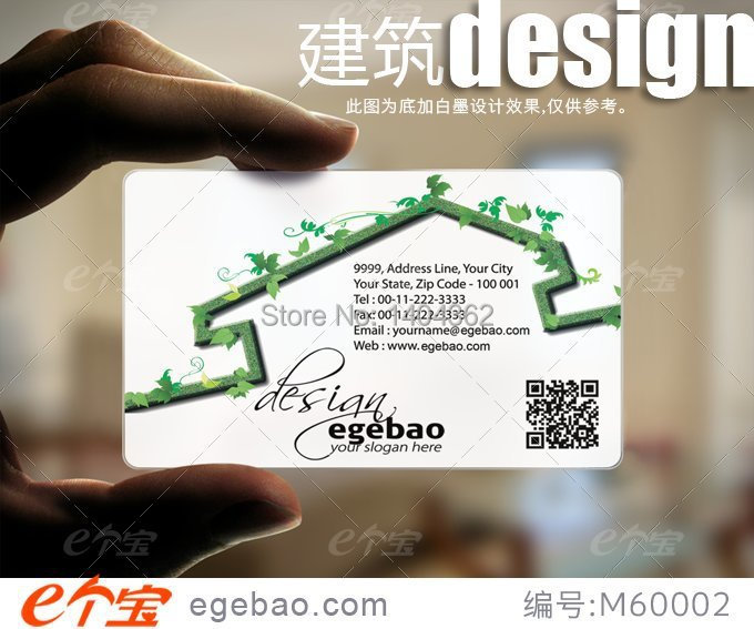 Free Shipping Custom Business Cards Visit Card Plastic Transparent /White Ink PVC Business Card  Printing NO.2093