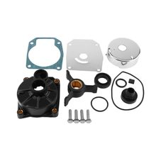 1 Set Water Pump Repair Impeller Kit For Evinrude 40 48 50 HP Outboard Motors 438592 11 x 8.8cm/4.3'' x 3.5'' Housing Size(China)
