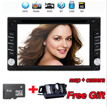 New arrival Car Radio Double 2 din Car DVD Player GPS Navigation In dash Car Stereo video  Free Rearview Camera Free Map