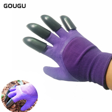 GOUGU Newest Gardening Gloves for Dig Planting Genie Garden with 4 ABS Plastic Claws 3 Color