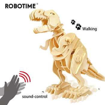 Robotime Creative DIY 3D Walking T-rex Wooden Puzzle Game Assembly Sound Control Dinosaur Toy Gift for Children Adult D210