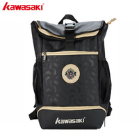 Kawasaki Travelling Bag Large Capacity Sports Bag For 2 Badminton Rackets With Two Shoulders King Series KBB 8201 KBB 8701
