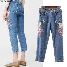 Freeshipping джинсы женщина летние джинсы 2017 моды личности Цветочные вышивка нуля досуг джинсы
