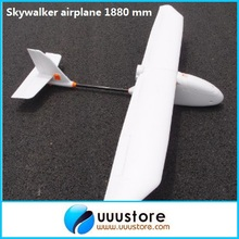 FPV Skywalker airplane 1900 mm carbon fiber tail version Glider white EPO FPV Airplane RC Plane Kit
