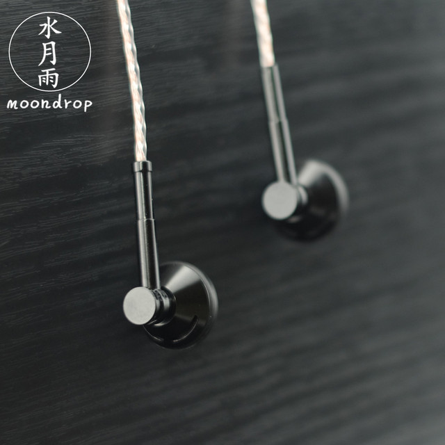 MoonDrop Nameless HIFI DJ Bass Earphone Metal Industrial Design 13.5mm Dynamic Driver Earbud free shipping 4