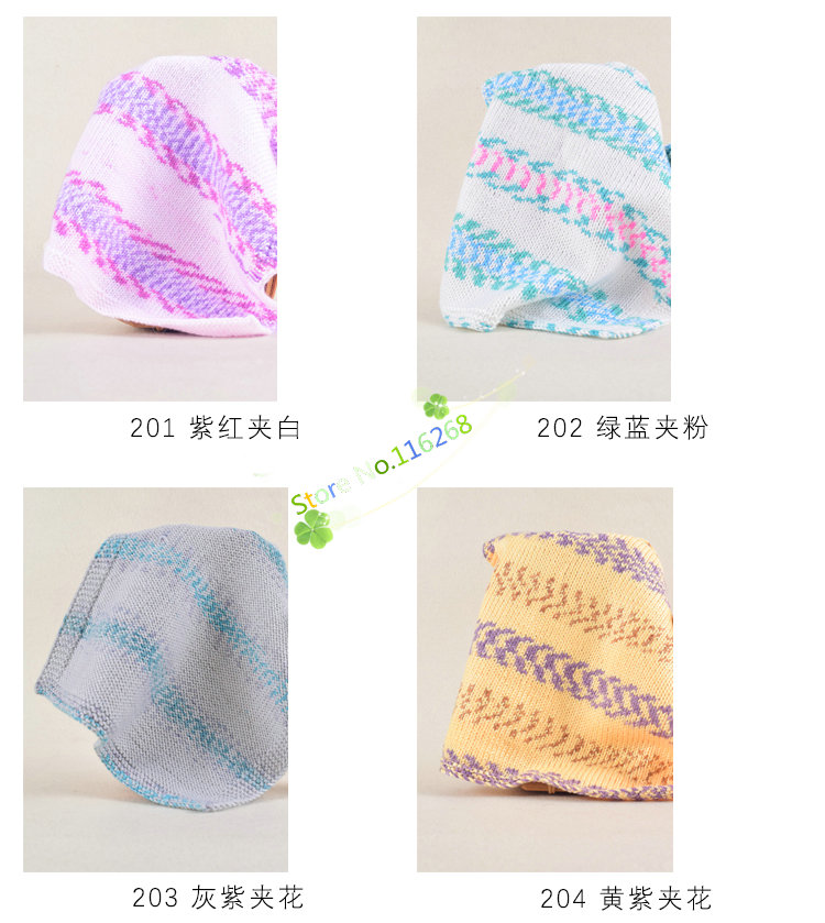 Yarn Crafts Sale New 3 ballsx50g Hand Knitting Worsted Quick Yarn Soft Wool Silk Velvet 202