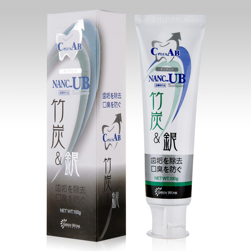 Nano Bamboo charcoal black toothpaste anti-halitosis go smoke stains to stain teeth whitening exported to Japan sliver GZJ02171