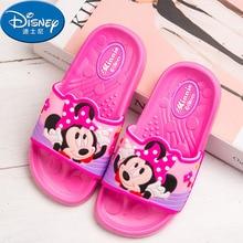 2019 Disney summer children's home indoor baby Mickey non-sl