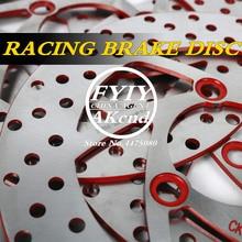 Motorcycle universal 220mm nrake disc For yamaha force155 smax honda dio pcx suzuki ducati Front & Rear Brake System AKCNDorNCY