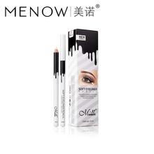 MENOW Brand Makeup Silky Wood Cosmetic White Eyeliner Pencil Silkworm Highlight Pen 12 pcs/set Waterproof P112 MN