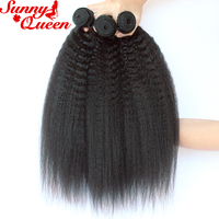 Sunny Queen Kinky Straight Human Hair Extensions 10 28 Nature Color Brazilian Remy Hair Bundles