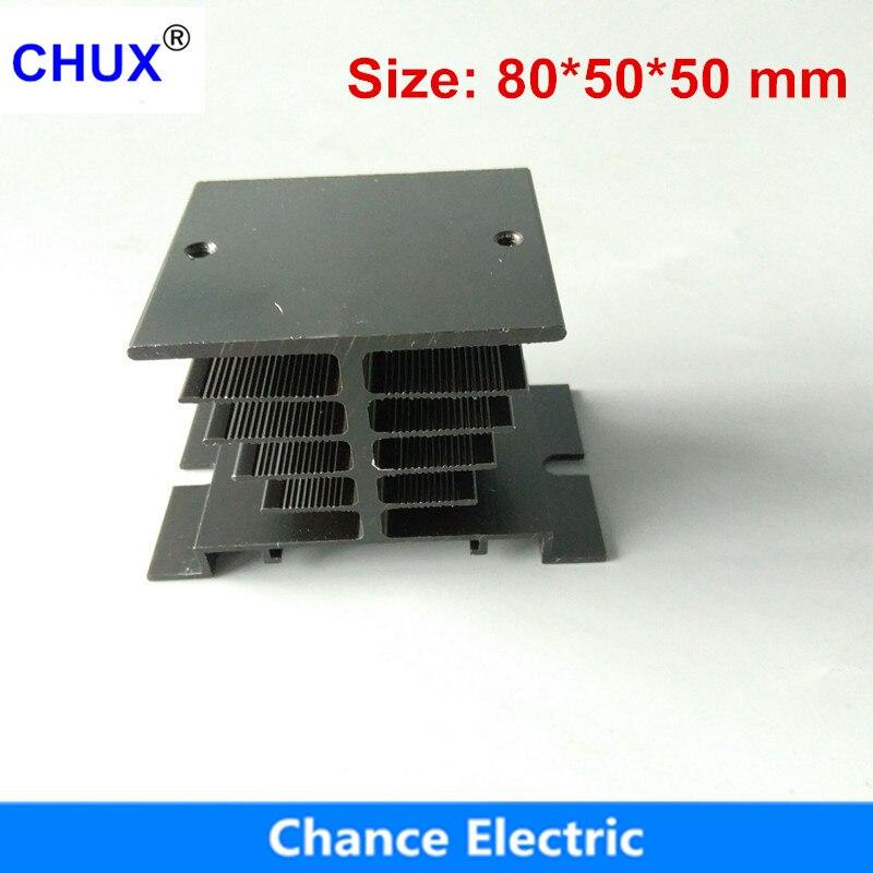 120mm  x 80mm  x 64mm  Boîtier en plastique étanche DIY Boîte de dérivation