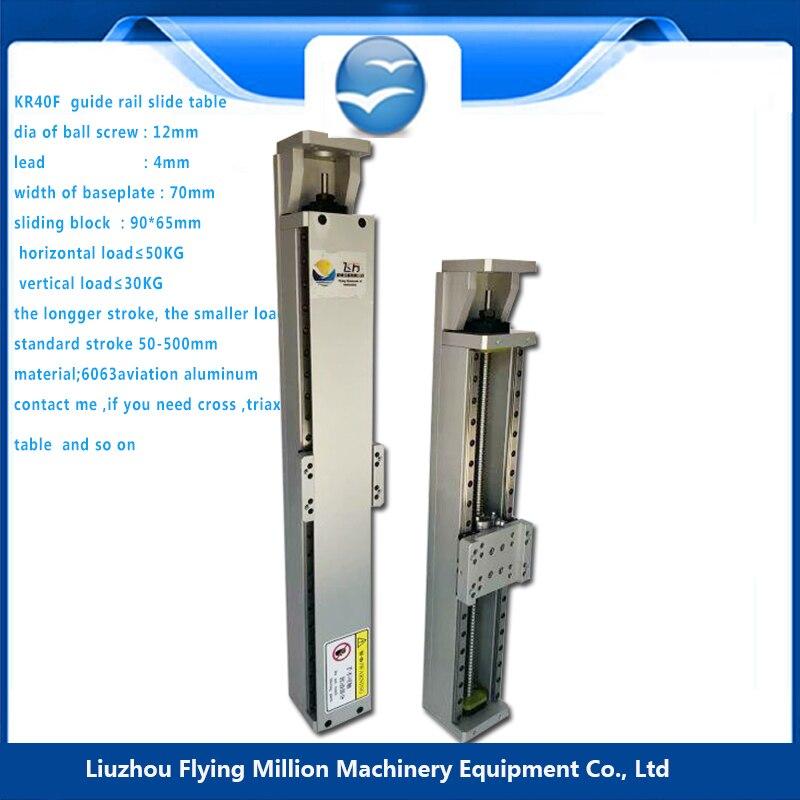Guide latéral linéaire glissière module électrique/manuel etabli miniature 1204 vis à billes table coulissante électrique KR40F 62-712mm - 2