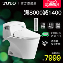 Super Swirl Type Smart Toilet, Hot Full Function Guard, Smart Combination Cw923gb+tcf793cs(China)