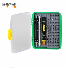51 in 1 multi function precision magnetic font b screwdriver b font set home tools for