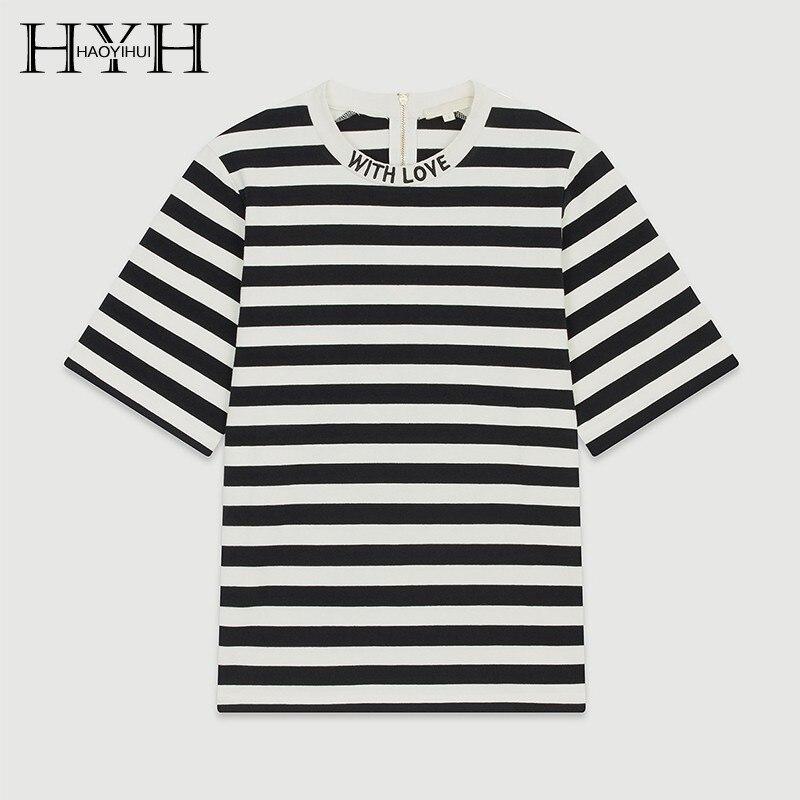 Summer Women Dress Suit Korean Letter Print O Neck T Shirt+Stripe Loose Dre*