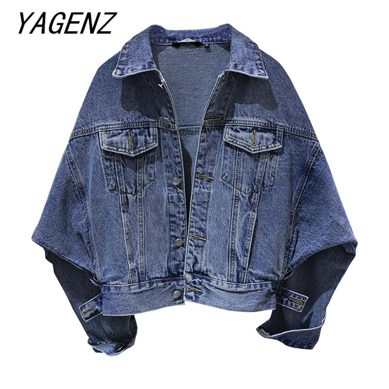 Bat Sleeve Short Denim Coat Spring 2019 New Korean Loose Long Sleeve Jeans   Jacket   Single Breasted Casual   Basic     Jacket   Denim Top