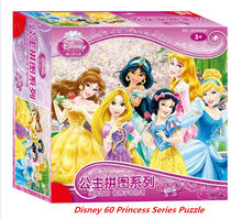 Disney authorized genuine princess / car mobilization 60 pieces of puzzle children toys Boy girl toy birthday gift high quality(China)