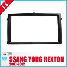 2 DIN Автомобильная рамка панель для Ssangyong Rexton 2007+ автостерео адаптер стерео интерфейс радио фасции в тире монтажный комплект, 2din