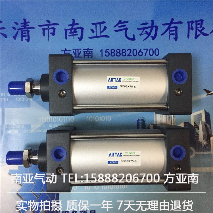 SC63*75-S AIRTAC Standard cylinder air cylinder pneumatic component air tools su50 320 s su50 350 s airtac thin three axis cylinder with rod air cylinder pneumatic component air tools