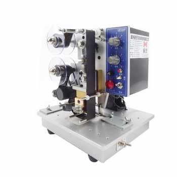 HP-241B Electric Printing Machine Maquina Estampadora Ribbon Hot Stamping Machine Date Coding Machine - DISCOUNT ITEM  13% OFF All Category