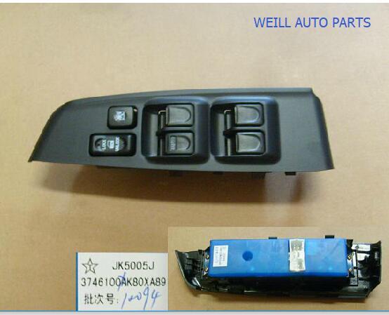 WEILL 3746100XK80XA89 FR ประตูหน้าต่าง SW W/แผง ASSY LH (ไม่มี anti - clip ฟังก์ชั่น) กำแพง HAVAL H5