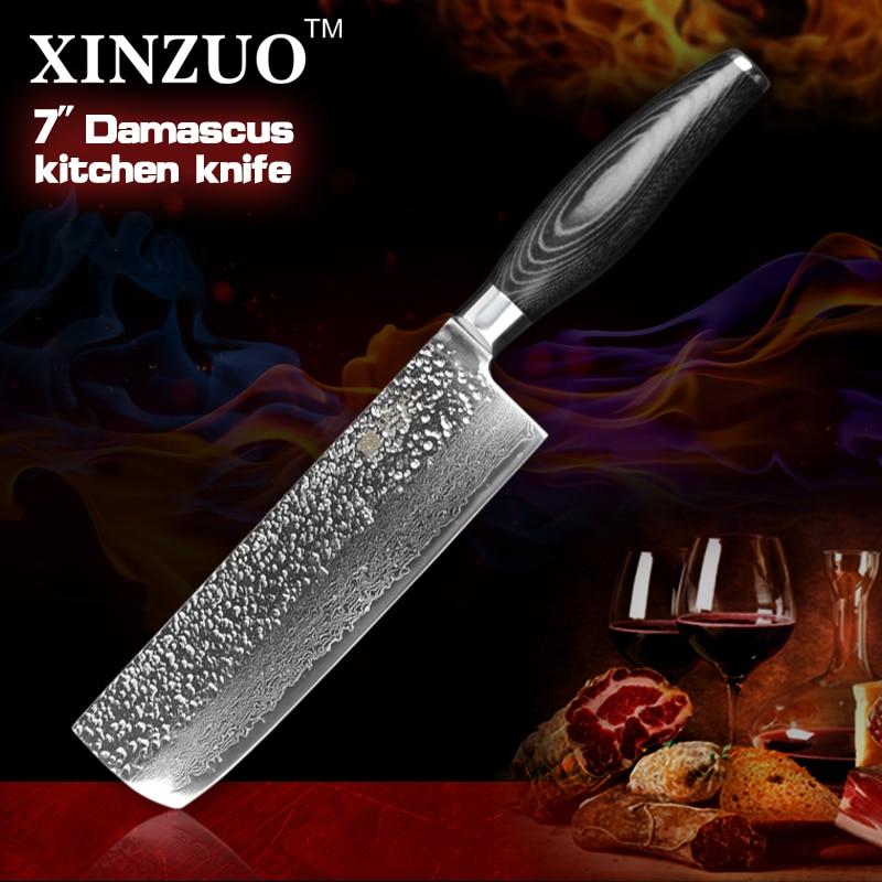 2016 XINZUO 7 inch chef font b knife b font Japan 73 layers Damascus kitchen font