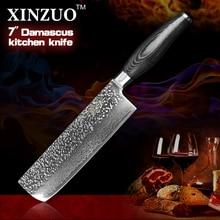 """2017 xinzuo 7 """"8-zoll-kochmesser japan 73 schichten damaskus küchenmesser sharp japanischen chef messer holzgriff kostenloser versand"""