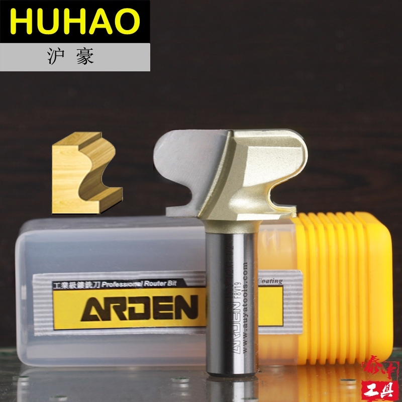 Woodworking tool Double Finger Arden Router Bit - 1/2*3/4 - 1/2