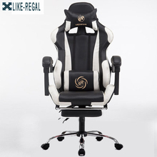 Модный, чтобы играть кресло компьютерная игра атлетика Лифт стул