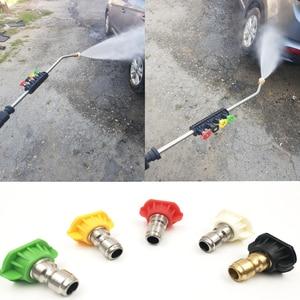 Image 2 - 車の圧力洗濯機金属杖のヒント水sprayer lanceとクイックリリースノズルkarcher K2 K3 K4 K5 K6 k7洗浄機