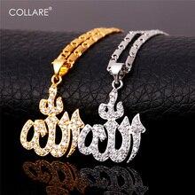 อัลลอฮ์สร้อยคอผู้หญิงทอง/เงินคริสตัล มุสลิมอิสลามเครื่องประดับอิสลามอาหรับจี้ผู้หญิงทางศาสนา Collare P934