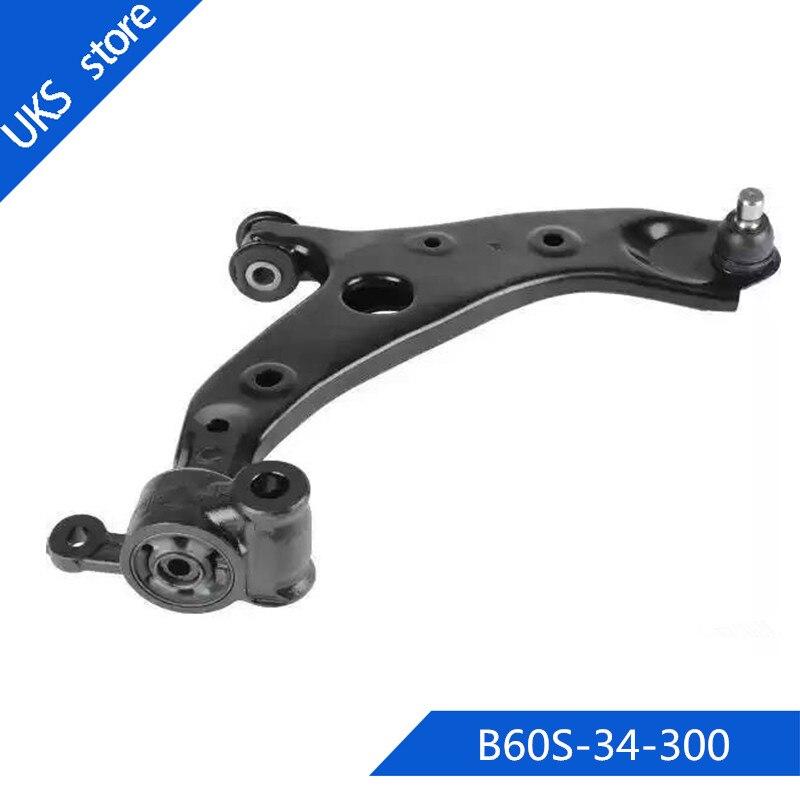 Mazda BS06-34-300 Suspension Control Arm