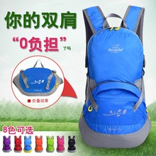 NEW TANLUHU 38.5*14*54cm Waterproof Nylon Backpack Outdoor Sports Hiking Bag Gym Bag Folding Bag