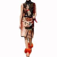 Livraison Gratuite Mode Dame Imprimé Jupe 171212CY01