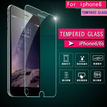 Cristal templado For iphone 6 Tempered glass for iphone 6s screen protector film explosion proof for