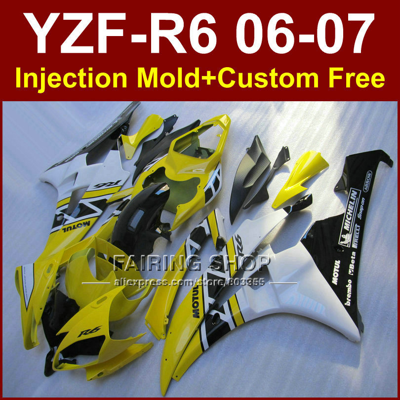 Yellow white Motorcycle Injection molding fairing kits for YAMAHA YZFR6 2006 2007 fairings kit YZF R6 06 07 YZF1000 body parts hot sales sportbike fairing set for yamaha yzf 600 r6 06 07 yzfr6 yzfr6 2006 2007 black motorcycle body kit injection molding