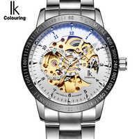 IK coloring สแตนเลสสแตนเลสนาฬิกากลไกอัตโนมัติผู้ชายยี่ห้อ Luxury Transparent Hollow Skeleton นาฬิกาทหาร