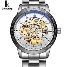 IK окраску Нержавеющей Стали Световой Автоматические Механические Часы Мужчины Марка Роскошные Прозрачные Полые Скелет Военные Часы